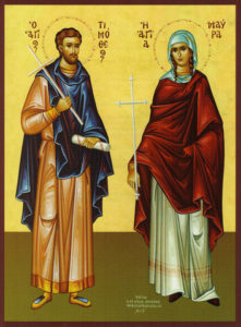 Orthodox_icon_of_Saint_Timothy_and_Maura_the_Martyrs_large